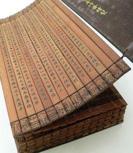 el arte de la guerra-bambú-correrporquesi